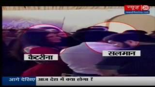 Salman Khan, Katrina Kaif at Baba Siddique's Iftar party
