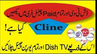 How to watch DTH Channels Without Recharge (videocone dishtv tatasky ) With Free Cline Cccam server