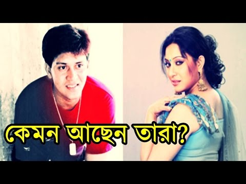 শাকিল খান ও তার প্রথম স্ত্রী নায়িকা জনার সংসার কাহিনী । Shakil Khan Wife BD Actress Jona Life story