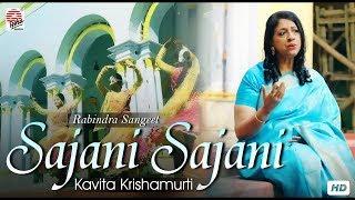 Sajani Sajani | Official Video | Kavita Krishnamurti | Rabindrasangeet