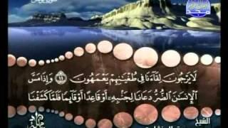 المصحف المرتل للشيخ محمد صديق المنشاوى | الجزء ( 11 )