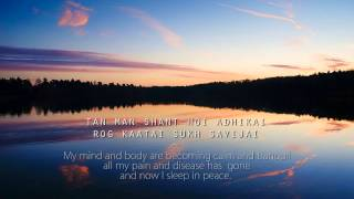 Mantra to Calm Mind | Tan Man Shaant |  Soothing Calming Relaxing Meditation Music