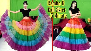 How To Make Long Rambo Skirt Tutorial | How To Make Bollywood Skirt From Wasted Cloth |