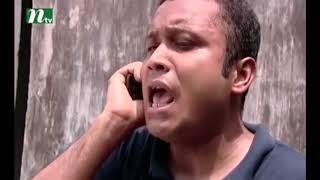 মোশাররফ করিমকে মোবাইলে যা বললেন মিশু সাব্বির! |  NTV Natok Funny Video