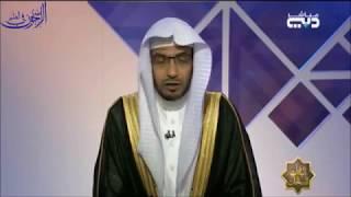 Al-Abrar, by Sheikh Salih Al-Maghamsi