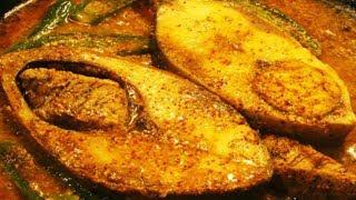Shorshe Ilish Recipe | Bengali ranna | Hilsa Fish In Spicy Mustard Gravy By Street Village Food