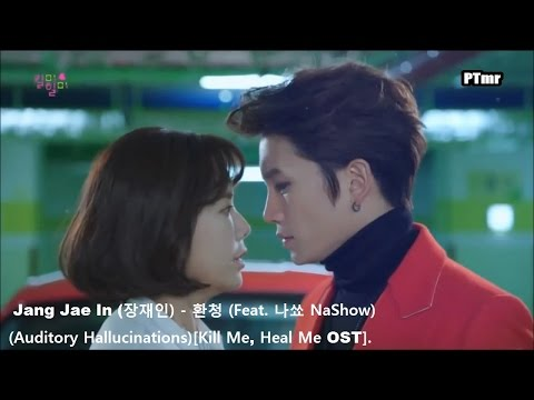 Xxx Mp4 MV Kill Me Heal Me OST Auditory Hallucination 환청 ENG Rom Han SUB Jang Jae In 3gp Sex