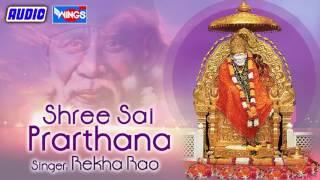 Shirdi Sai Baba Songs | Namo Namo Shree Sai Deva | Shree Sai Baba Prarthana