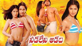 Needaleni Aadadhi Telugu  Full Movie | Kaif Khan, Divya Diwedi, Shakthi Kapoor