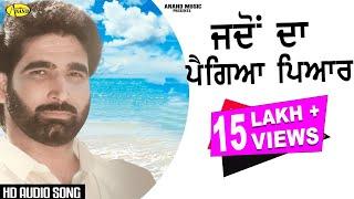Major Rajasthani ll Jado Da Pai Gya Pyar ll Anand Music ll New Punjabi Song 2016