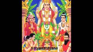 Sri Satyanarayana Swamy Poojavidhanm And Katha