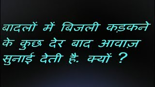 | GK | GK In Hindi | GK Questions  And Answers | General Knowledge Questions And Answers |