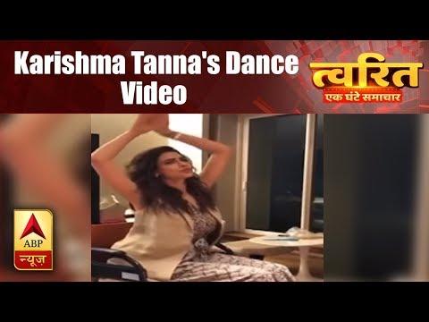 Xxx Mp4 Twarit Serial Naagin 3 Actress Karishma Tanna S Dance Video Goes Viral ABP News 3gp Sex