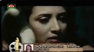 Bangladesh National Film Awards   Jatio Cholochitro Puroskar 2016  part2 @Akand143