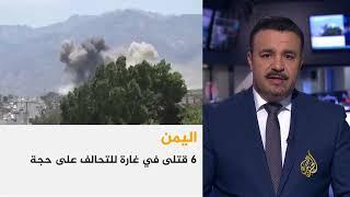 موجز الأخبار - العاشرة مساءً 22/04/2018