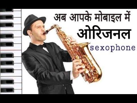Xxx Mp4 Org 2018 Se Bajaye Saxophone Mo Me Ishika 3gp Sex