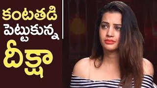 Diksha Panth Gets Emotional About Bigg Boss Contestants | TFPC
