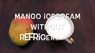 ফ্রিজ ছাড়া  ই আমের আইসক্রিম। Home made Mango ice cream without fridge.