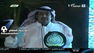 شيلة الشاعر ناصر الفراعنه في النصر والامير فيصل بن تركي والجمهور