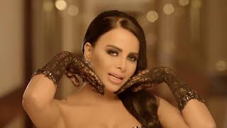 Layal Abboud - Khaliha Bi Albi Tijrah [ Music Video ] | ليال عبود - خليها بقلبي تجرح