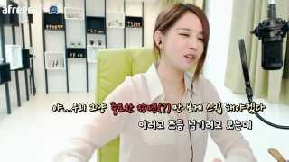 김이브님♥그렇게 야하다는 간신을 보았노라