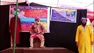 Dastan -E- Virasat Punjabi Natak of Guru Gobind Singh | Full Punjabi Stage Play (Darama)