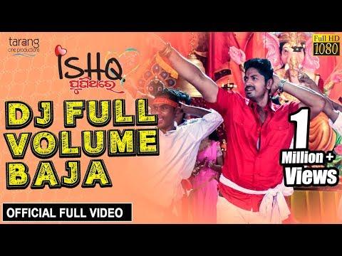 Xxx Mp4 DJ Full Volume Baja Official Video Song Ishq Puni Thare Odia Movie Ashutosh Arindam 3gp Sex