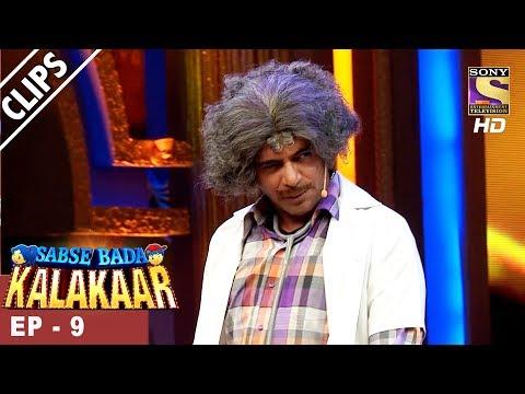 Sabse Bada Kalakar - सबसे बड़ा कलाकार  - Ep 9 - 6th May, 2017