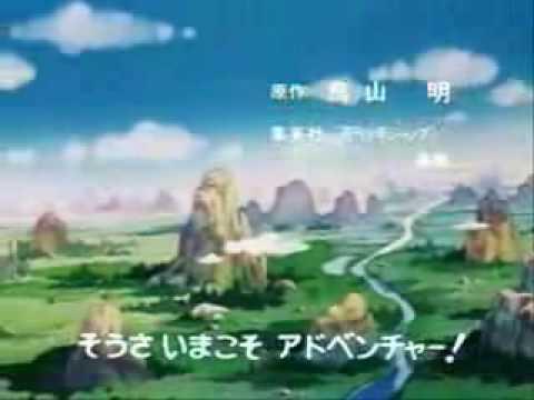 Dragon Ball cancion de entrada