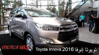 Toyota Innova 2016 تويوتا انوفا