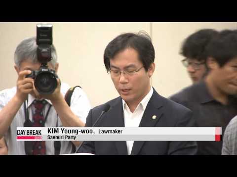 Xxx Mp4 Korean Lawmakers Condemn Japan S Review Of Sex Slavery Apology 3gp Sex