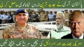 Pakistan Army New Drone Technology 2018