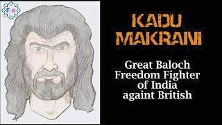 Kadu Makrani (1st Freedom Fighter of Gujarat)
