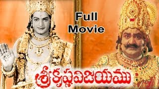 Sri Krishna Vijayam Telugu Full Length Movie    N.T.R, S.V.R