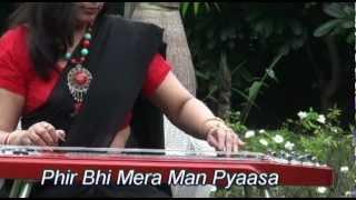 MERE NAINA SAWAN BHADO INSTRUMENTAL