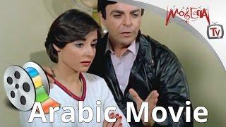 فيلم الطماعين - سمير صبري وناهدي يسري / Al Tama3een