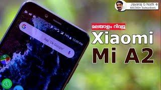 Xiaomi Mi A2 Full Review