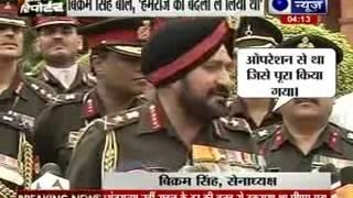 Bikram Singgh: We took revenge of Hemraj Singh from Pakistan