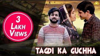 #तागड़ी का गुच्छा #Mohit Sharma | Seenam New Haryanvi Dj Song 2018 | Anil Premnagriya | Nitu Rao
