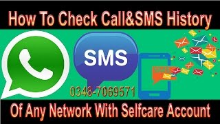 How To Check Call & SMS History Of Any Network With SelfCare Account