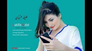 Latifa Azizi Pesar e Khala (Official Music Video 4K ) New 2017