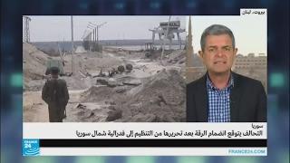 ما الحل في سوريا؟