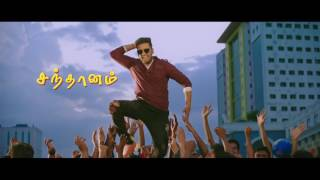 Santhanam next movie official trailer hd .mp4