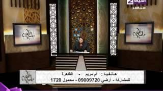 """قلوب عامرة - د.نادية عمارة ترفض الإجابة على سؤال متصلة وترد """" أرفض الإجابة على هذا السؤال .."""""""