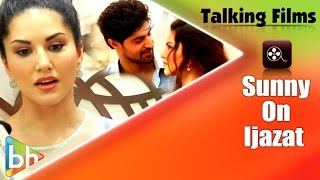 Sunny Leone | Tanuj Virwani | Jasmine D'Souza On Hot Ijazat Song From 'One Night Stand'