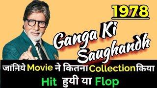 Amitabh Bachchan GANGA KI SAUGANDH 1978 Bollywood Movie LifeTime WorldWide Box Office Collection