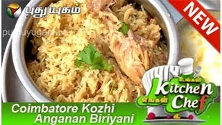 Coimbatore Kozhi Anganan Biriyani - Ungal Kitchen Engal Chef