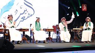 شعراء سعوديون و اماراتيون يحييون اليوم الوطني السعودي 87