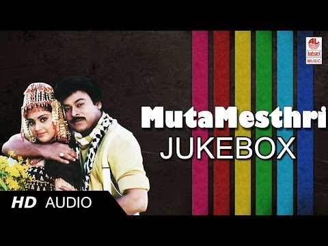 Xxx Mp4 Mega Star Chiranjeevi S Super Hit Telugu Movie Muta Mestri Jukebox 3gp Sex