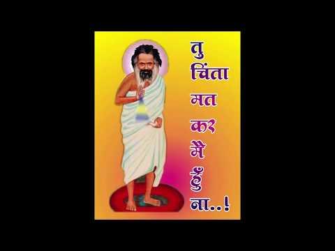 Shri Vijay Shanti Surishwar Ji (Mandoli) Aarti